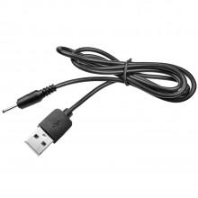Sinful USB Oplader H4  1